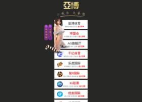 sua-may-tinh.com