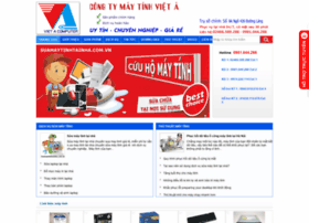 suamaytinhtainha.com.vn