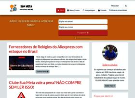 suameta.com