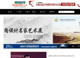 suaooo.com