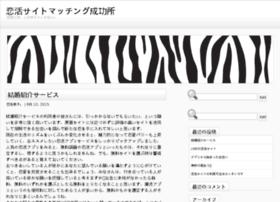 suavitinhtannoi.net
