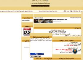 sub7.ahlamontada.net
