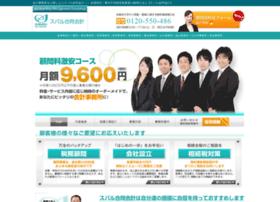subaru-tax.com