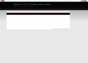 subarunews.blog130.fc2.com