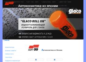 subba777.e-autopay.com