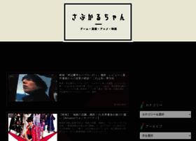 subculchan.com