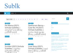 sublk.com
