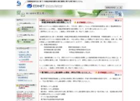 submit.edinet-fsa.go.jp