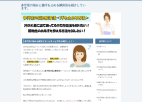 submittedarticle.com