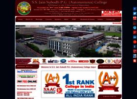 subodhpgcollege.com