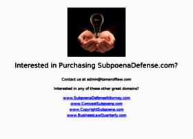 subpoenadefense.com