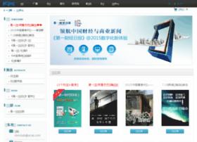 subscribe.yicai.com