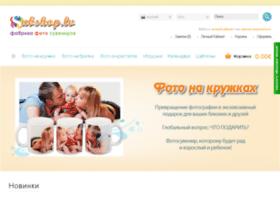subshop.lv