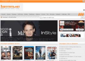 subtitrite.net