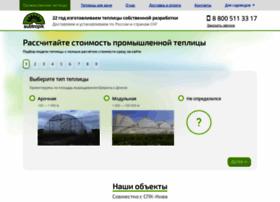 subtropik.ru
