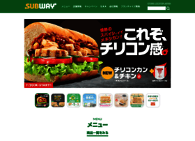 subway.co.jp