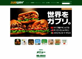 subway.co.jp