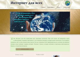 successfullady.ru
