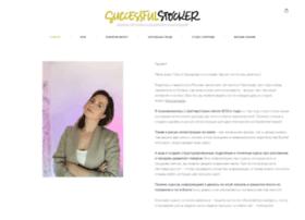 successfulstocker.ru