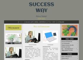 successway.us