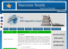 successyouth.in