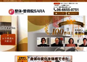 suchmaschinenoptimierung-kostenlos.com