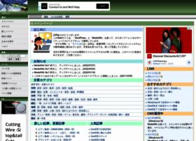 sudachi.jp