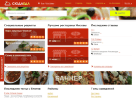 sudaeda.ru