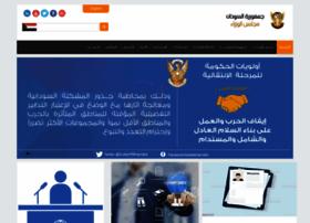 sudan.gov.sd