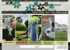 sudanagri.net