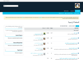 sudaneseclub-oman.com