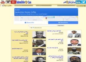 sudaneseonline.info