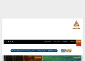 sudaninet.com