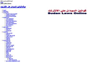 sudanlaws.com