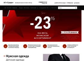 sudarmen.ru