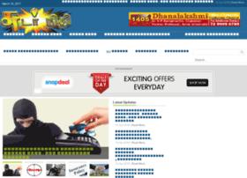 sudarnithi.com