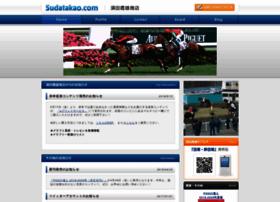 sudatakao.com