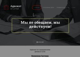 sudguard.ru