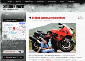 sudhirmavi.wordpress.com