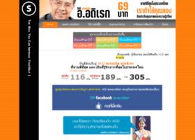 sudipan.net