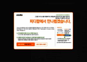 sudisk.com