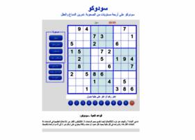sudoku-eg.com