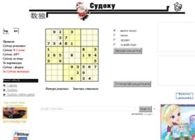 Sudoku.hit.bg