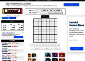 sudokuking.net