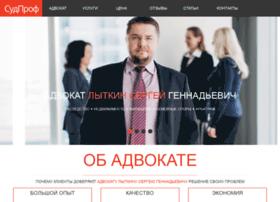 sudprof.ru