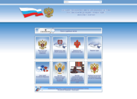 sudrf.ru