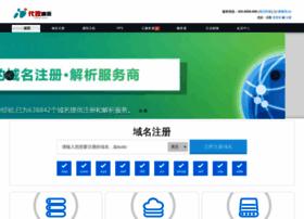 sudu.seosrx.net