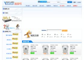 sudu8.com