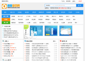 sudugg.com