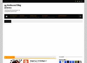sudusm.blogspot.com